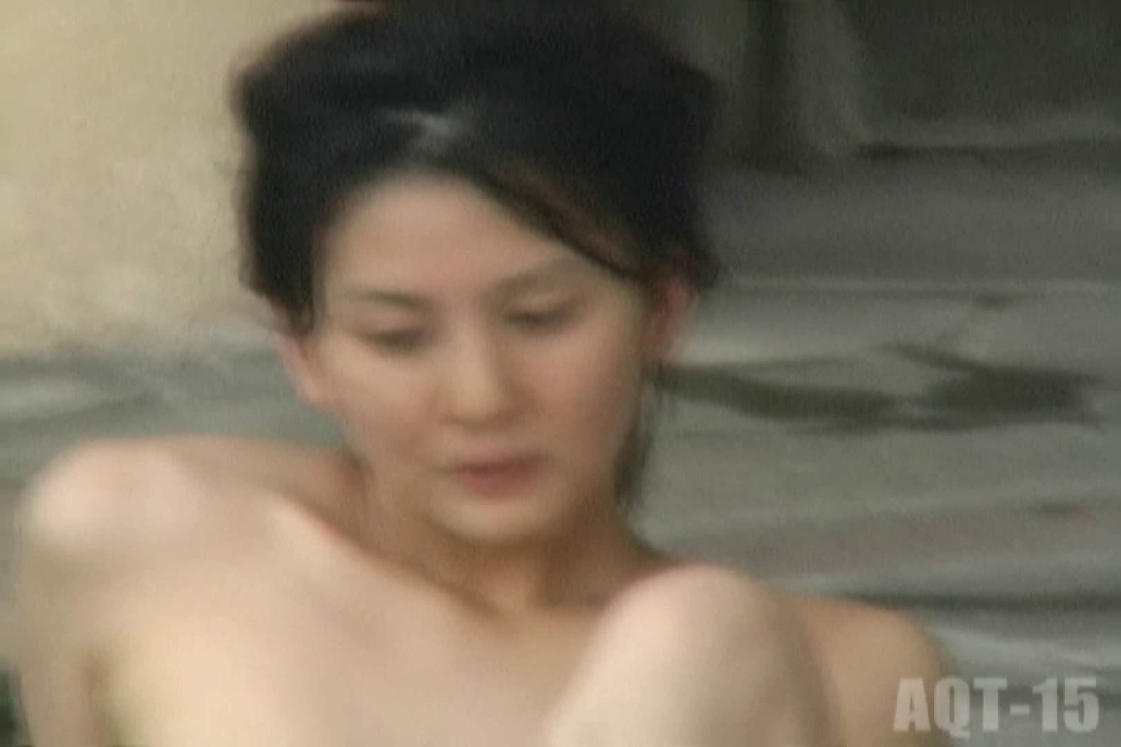 Aquaな露天風呂Vol.832 盗撮   OLすけべ画像  93連発 13