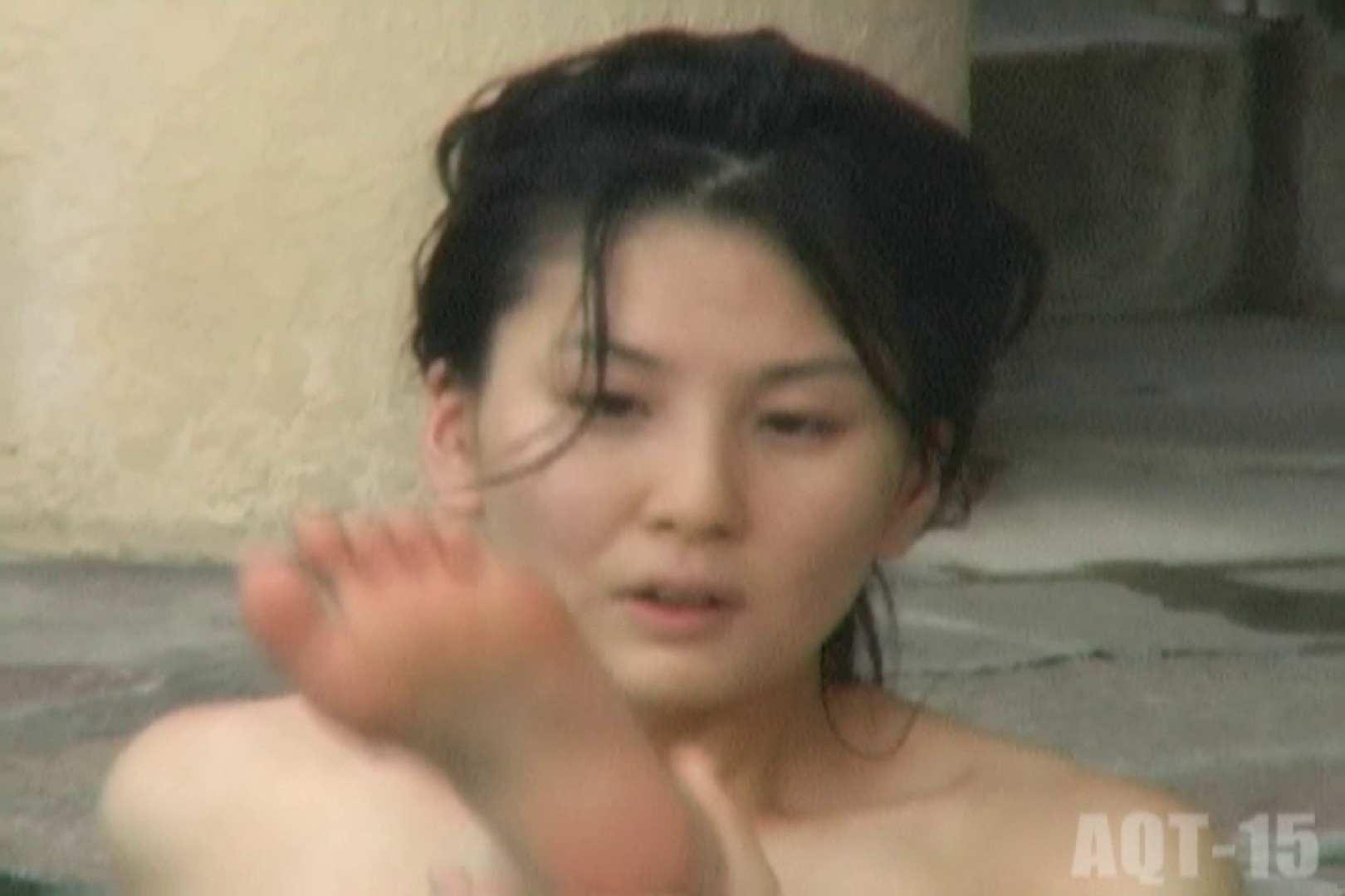 Aquaな露天風呂Vol.832 盗撮  93連発 18