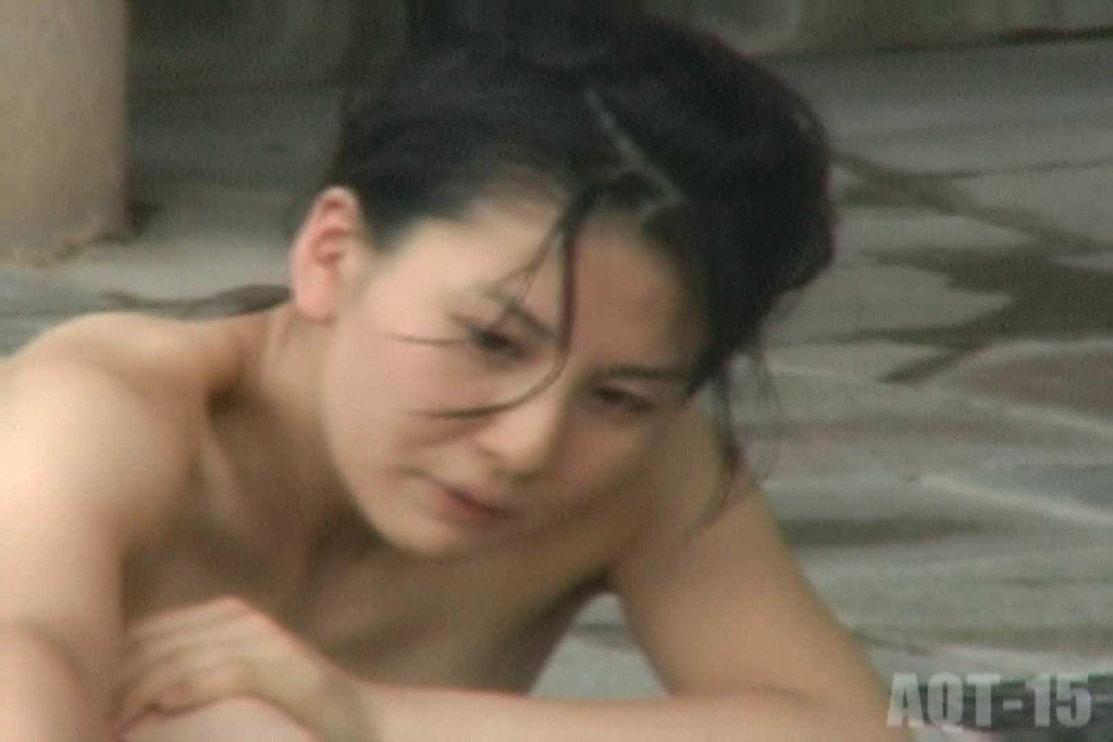 Aquaな露天風呂Vol.832 盗撮   OLすけべ画像  93連発 19