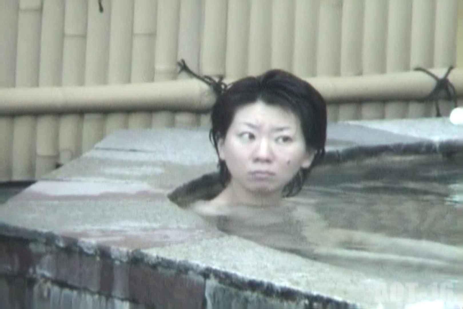 Aquaな露天風呂Vol.842 盗撮  44連発 3