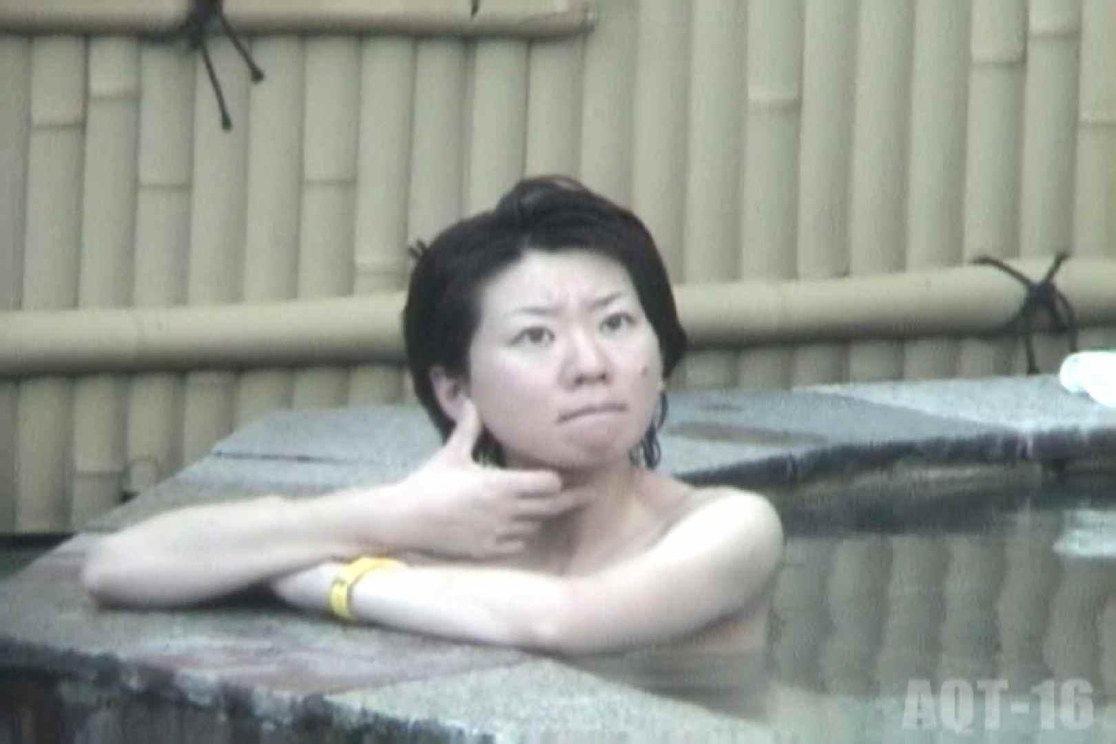 Aquaな露天風呂Vol.842 盗撮   OLすけべ画像  44連発 4