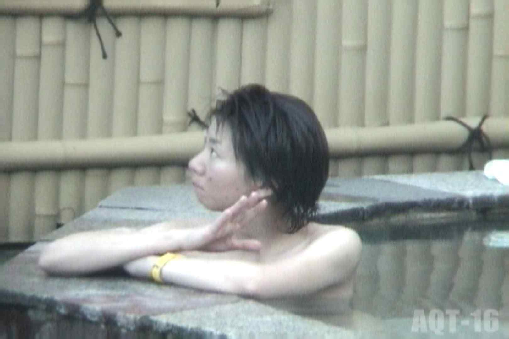 Aquaな露天風呂Vol.842 盗撮  44連発 6
