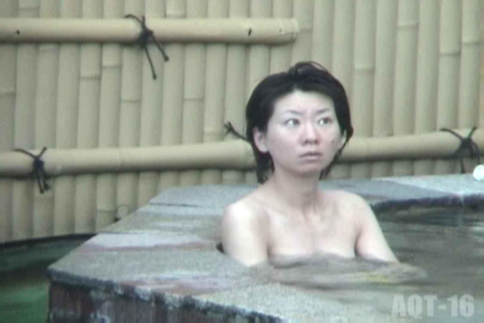 Aquaな露天風呂Vol.842 盗撮   OLすけべ画像  44連発 13