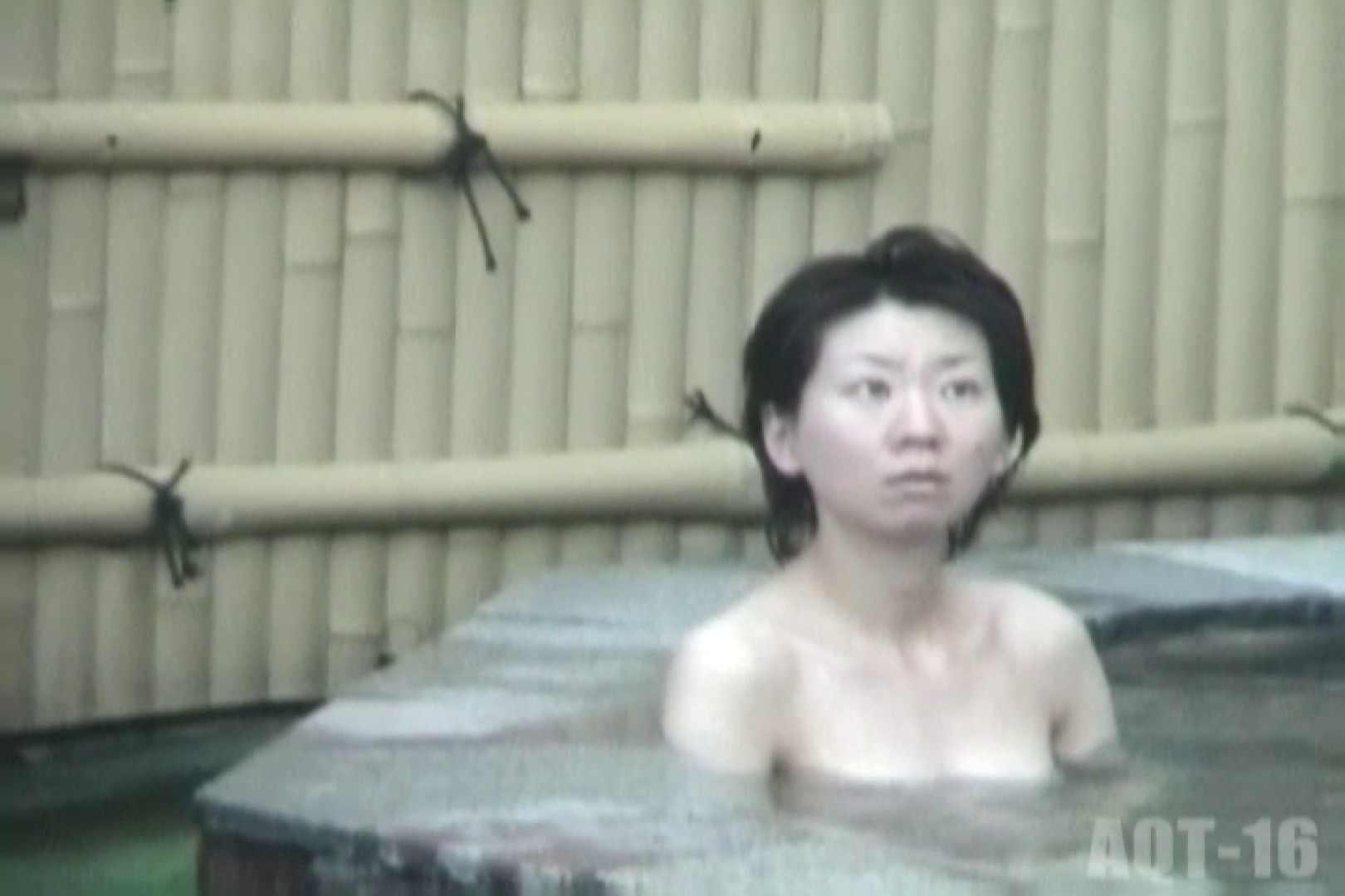 Aquaな露天風呂Vol.842 露天 オメコ無修正動画無料 44連発 14
