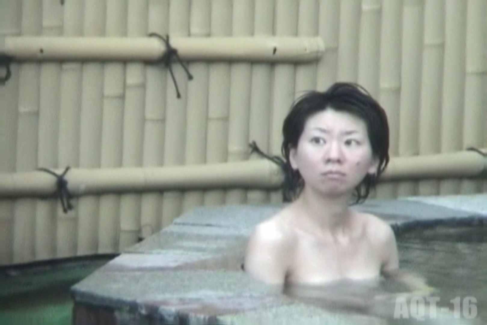 Aquaな露天風呂Vol.842 盗撮  44連発 15