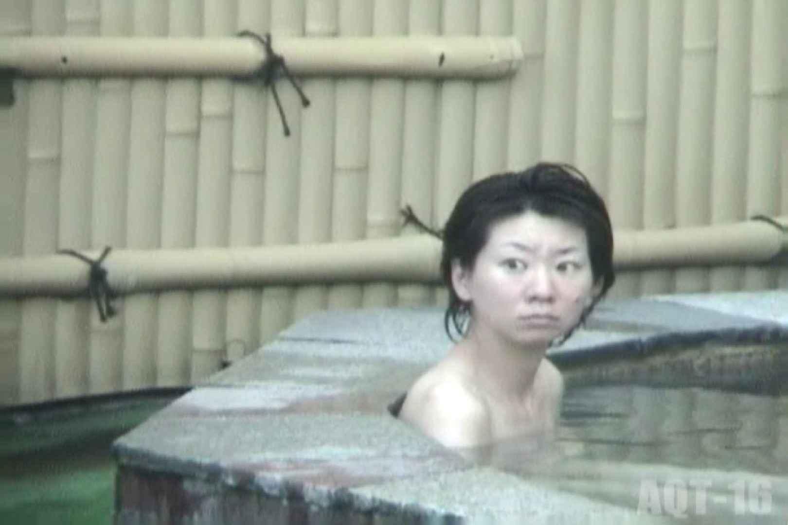 Aquaな露天風呂Vol.842 露天 オメコ無修正動画無料 44連発 17