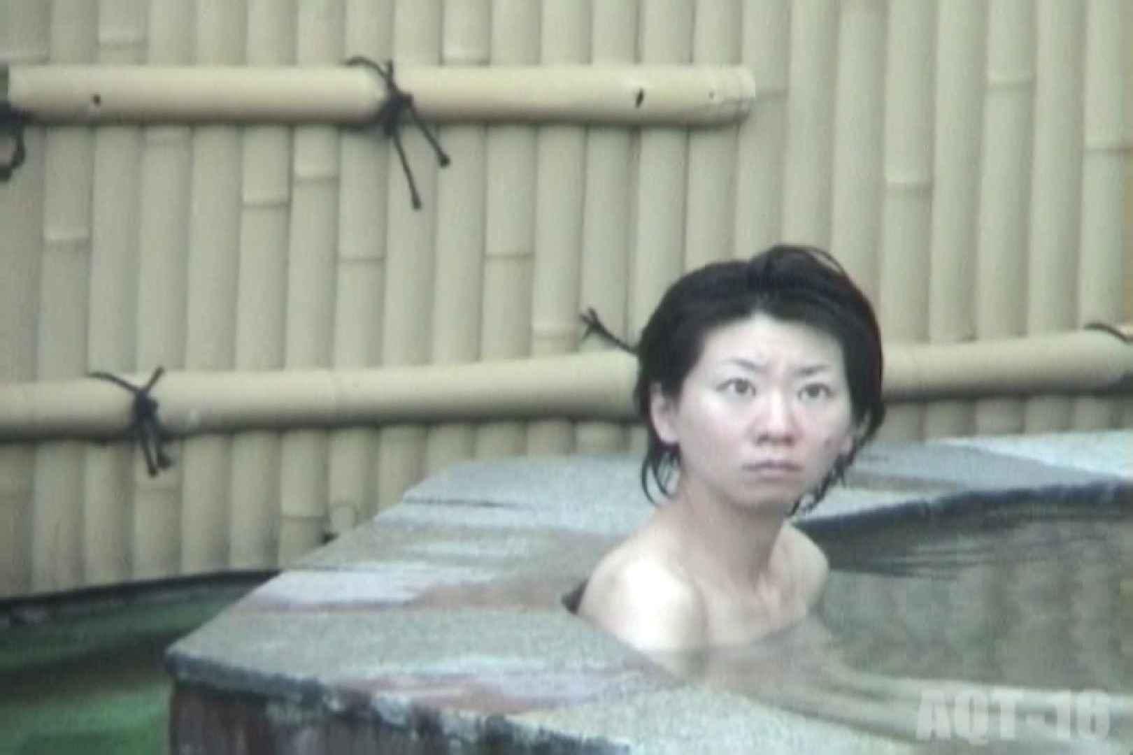 Aquaな露天風呂Vol.842 盗撮  44連発 18