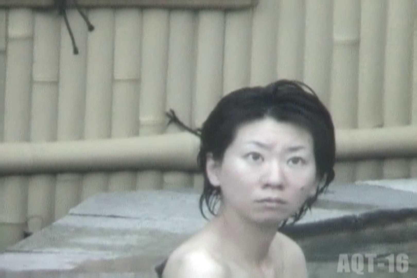 Aquaな露天風呂Vol.842 露天 オメコ無修正動画無料 44連発 20