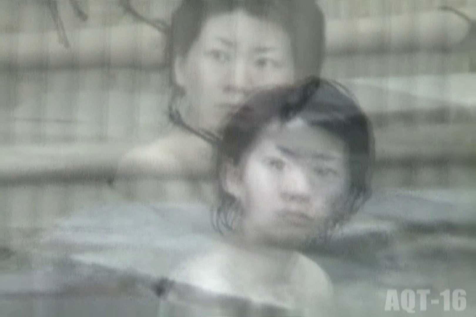 Aquaな露天風呂Vol.842 盗撮   OLすけべ画像  44連発 22