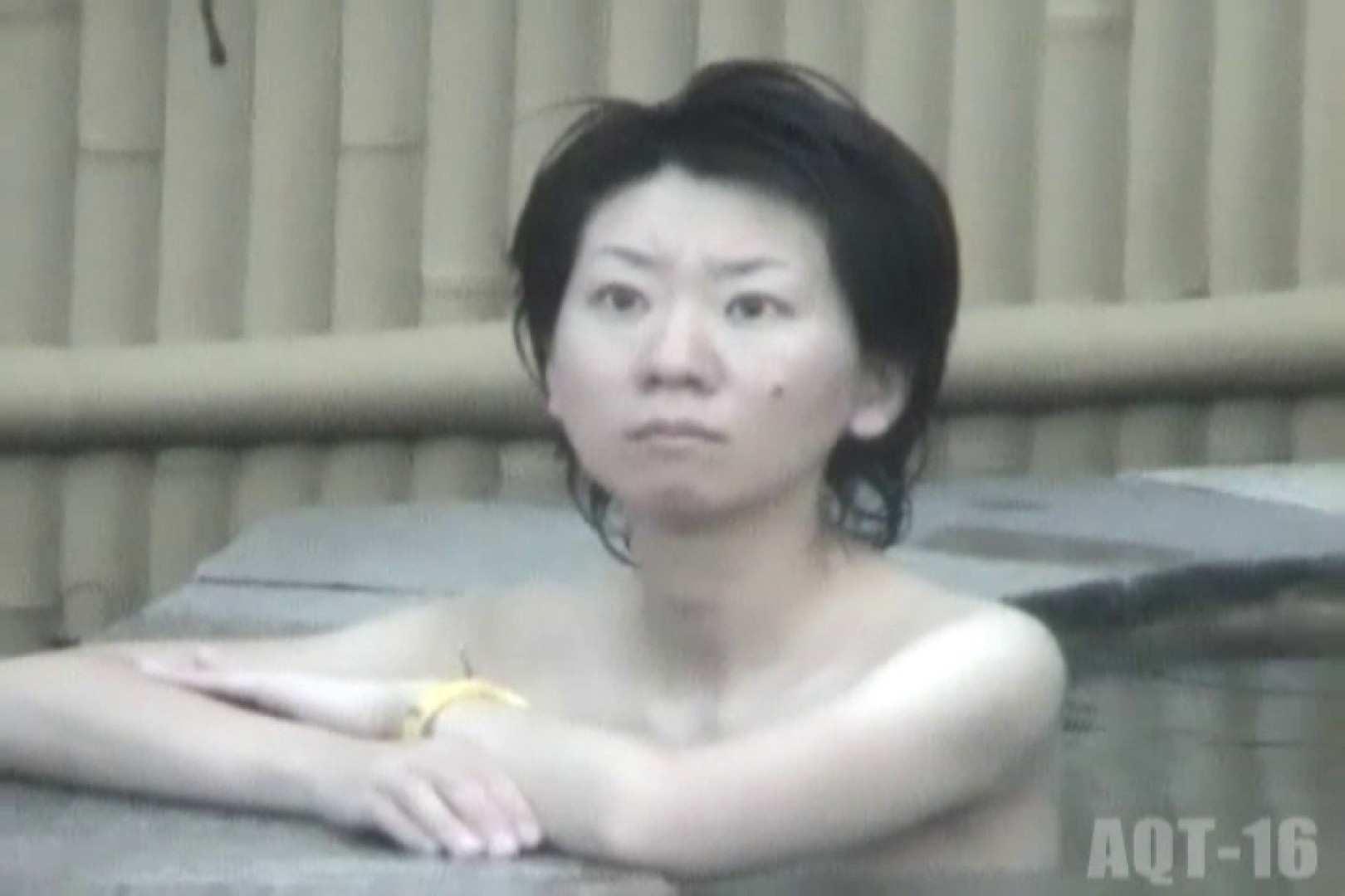 Aquaな露天風呂Vol.842 盗撮  44連発 24
