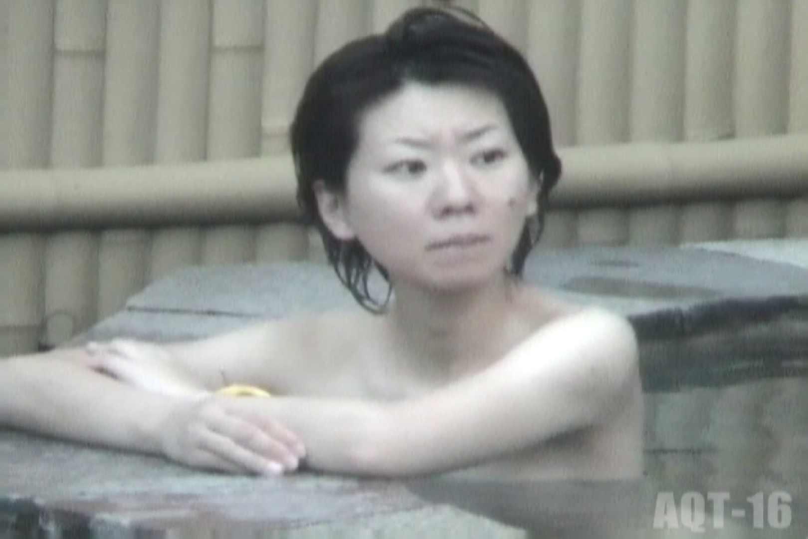 Aquaな露天風呂Vol.842 盗撮   OLすけべ画像  44連発 25