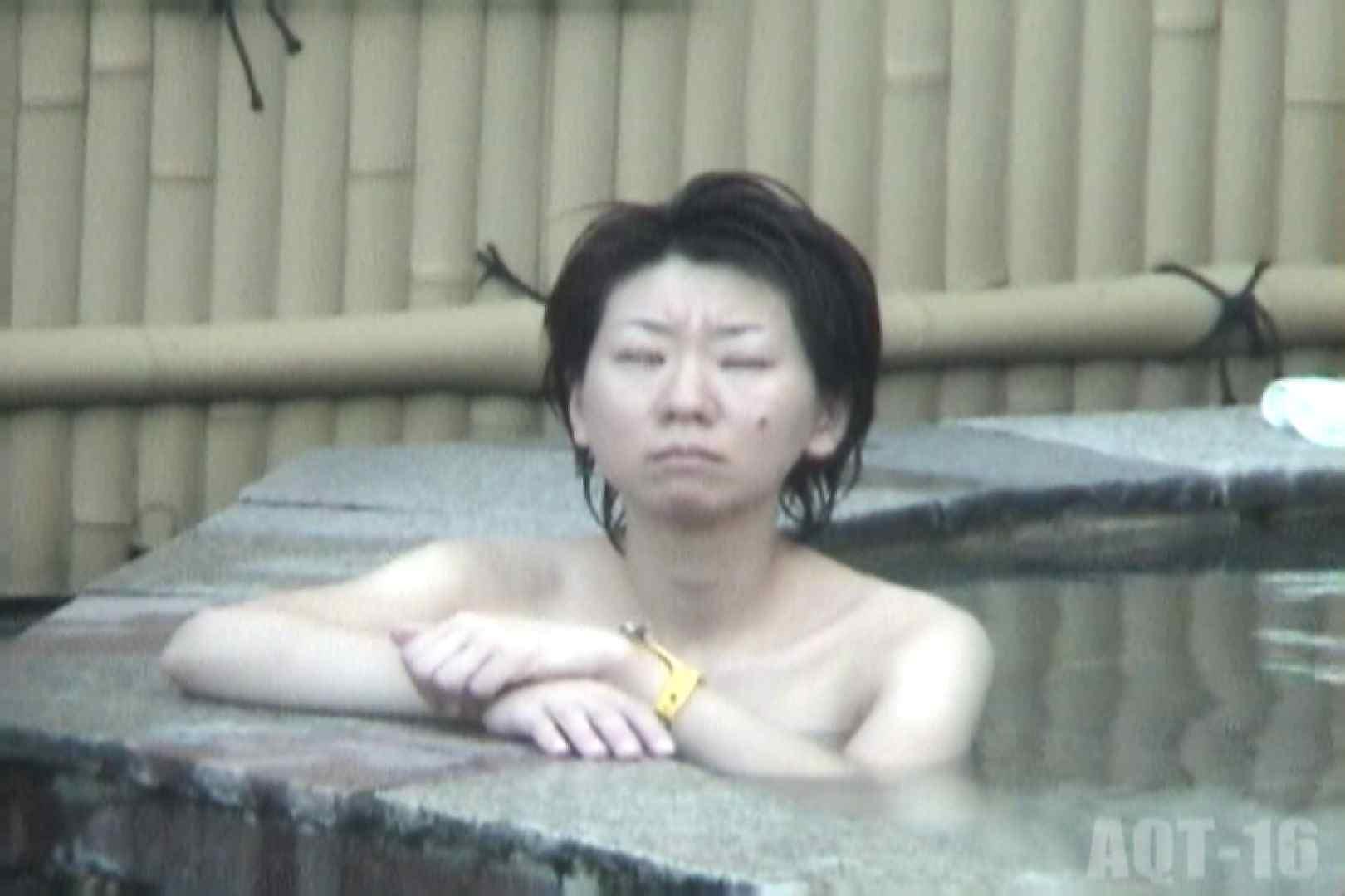 Aquaな露天風呂Vol.842 盗撮   OLすけべ画像  44連発 37