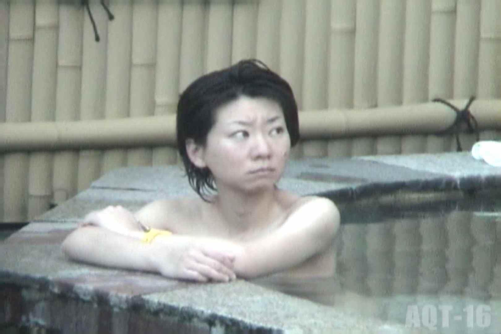 Aquaな露天風呂Vol.842 盗撮   OLすけべ画像  44連発 40
