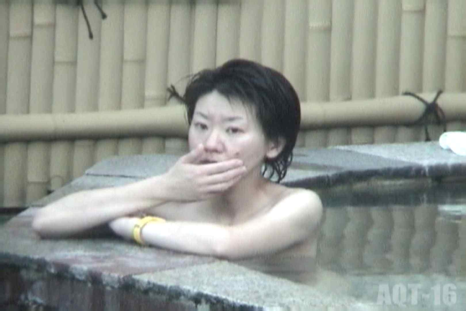 Aquaな露天風呂Vol.842 露天 オメコ無修正動画無料 44連発 41