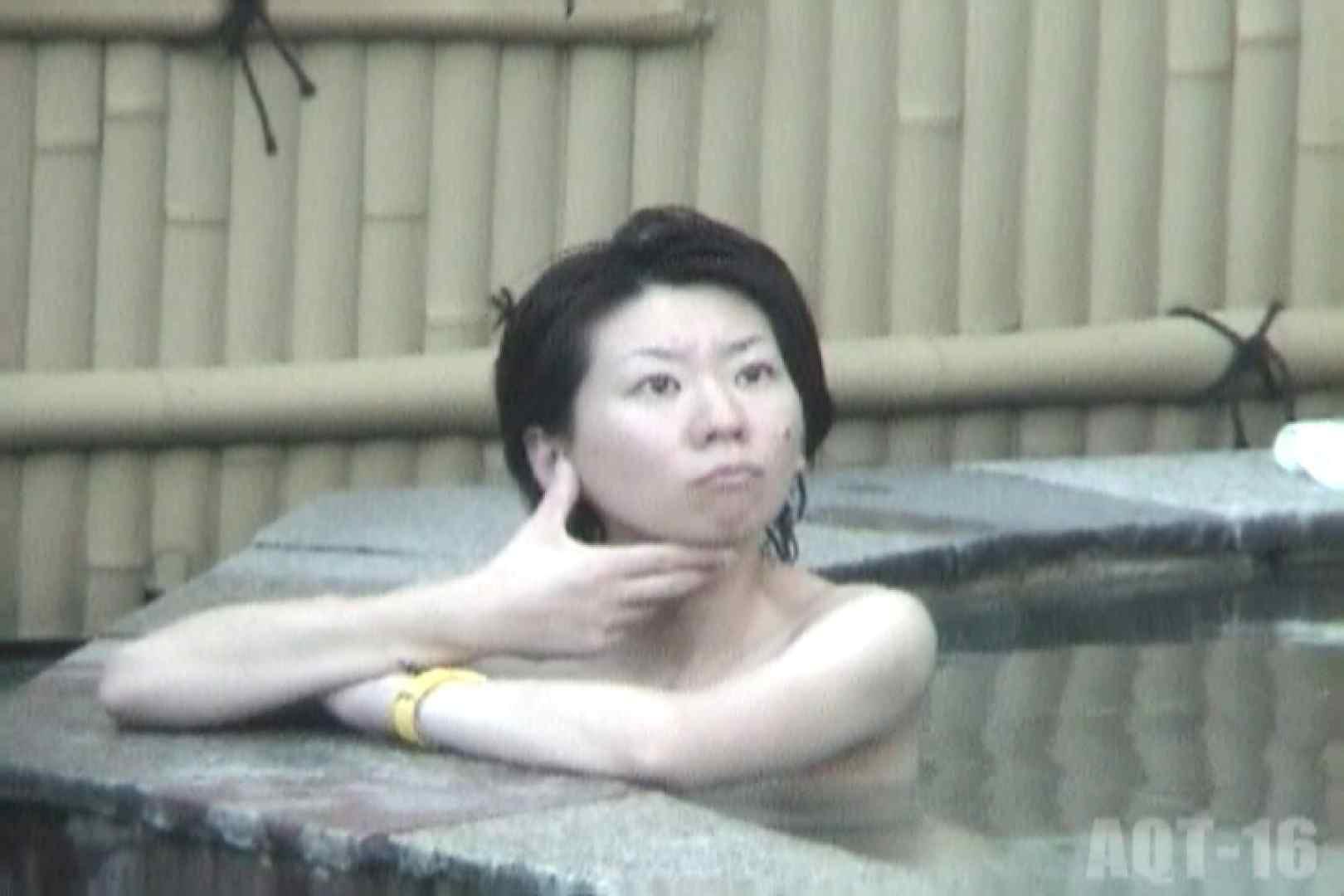 Aquaな露天風呂Vol.842 盗撮   OLすけべ画像  44連発 43
