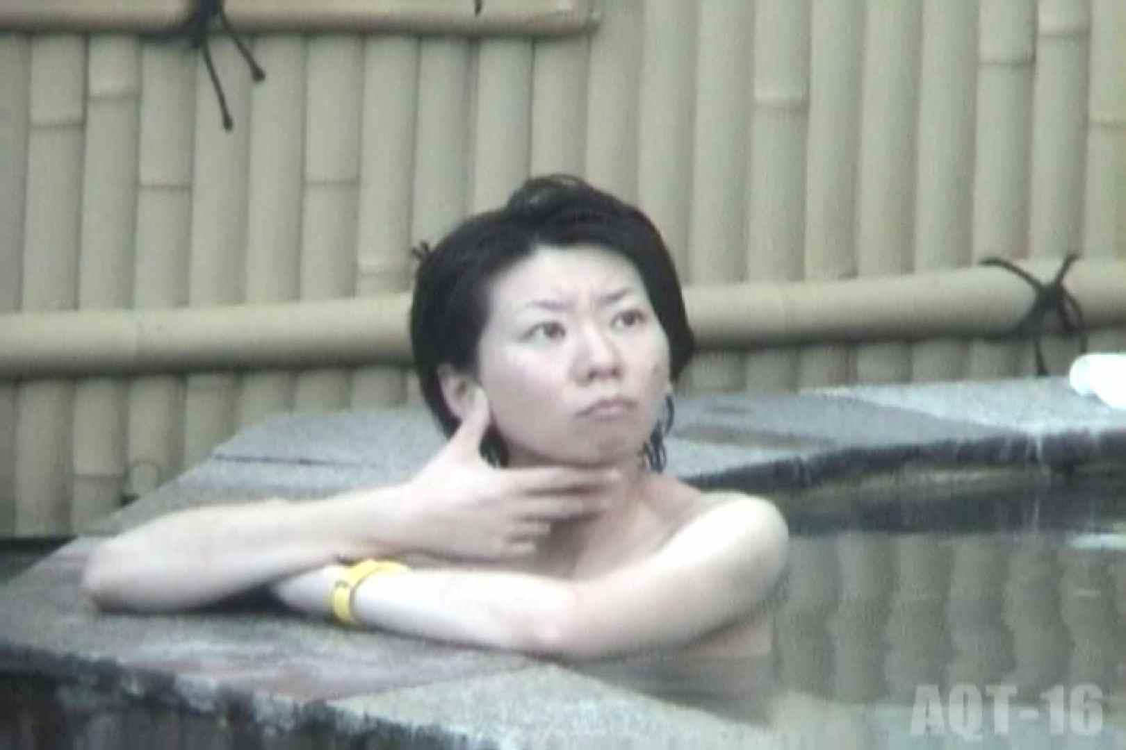 Aquaな露天風呂Vol.842 露天 オメコ無修正動画無料 44連発 44