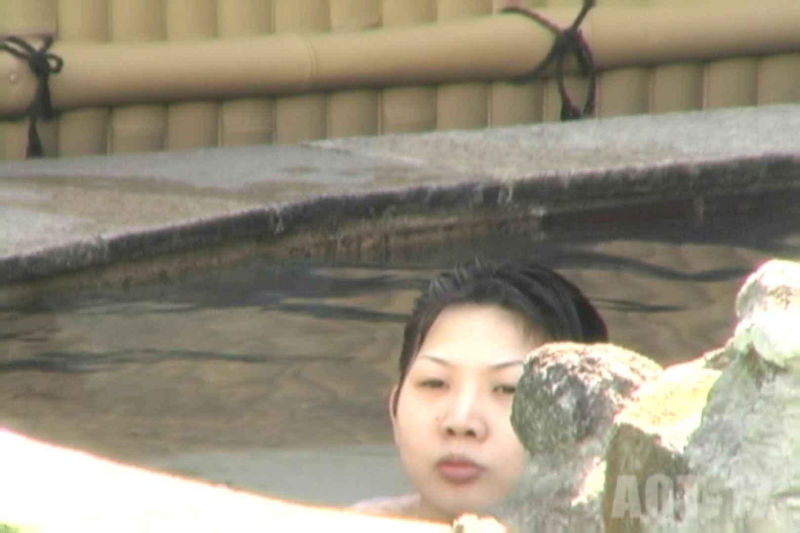 Aquaな露天風呂Vol.850 盗撮  38連発 3
