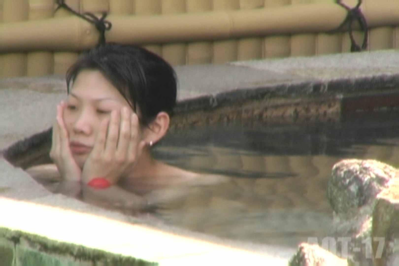 Aquaな露天風呂Vol.850 盗撮 | OLすけべ画像  38連発 4