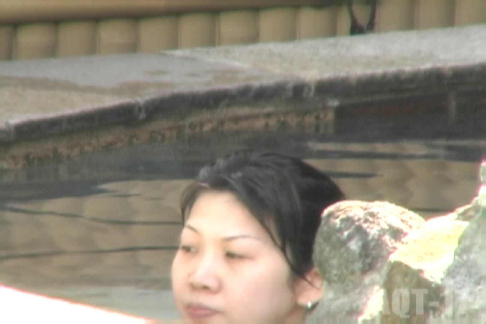 Aquaな露天風呂Vol.850 露天 AV無料 38連発 11