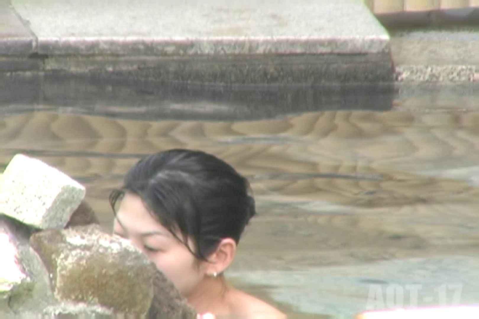 Aquaな露天風呂Vol.850 露天 AV無料 38連発 20