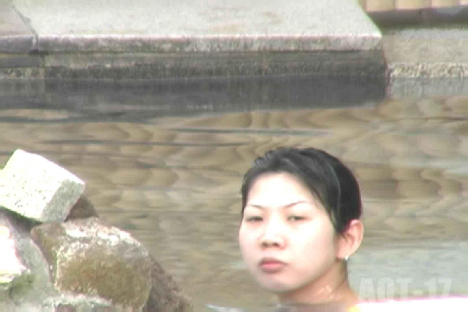 Aquaな露天風呂Vol.850 盗撮 | OLすけべ画像  38連発 22
