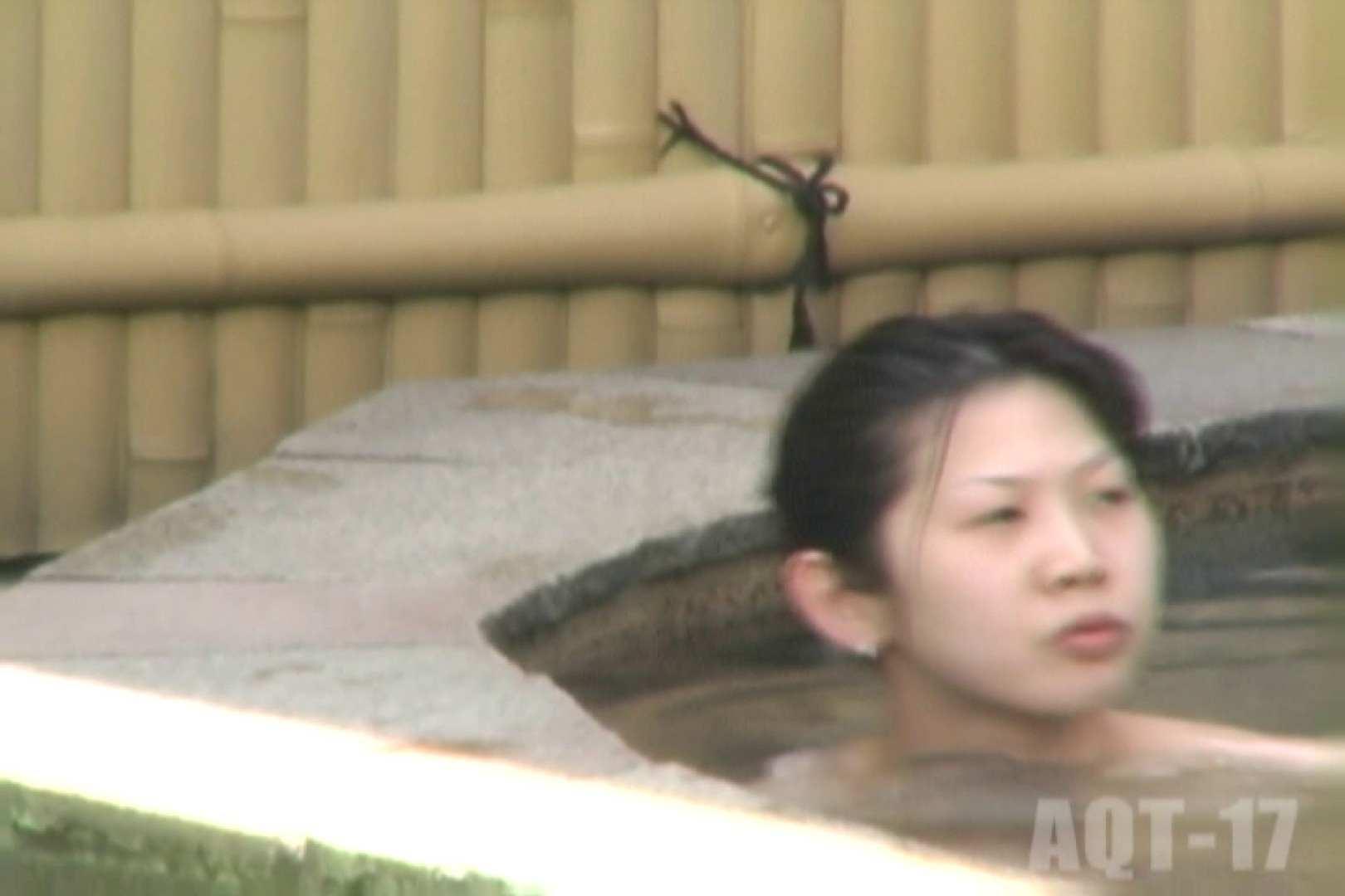Aquaな露天風呂Vol.850 盗撮 | OLすけべ画像  38連発 31