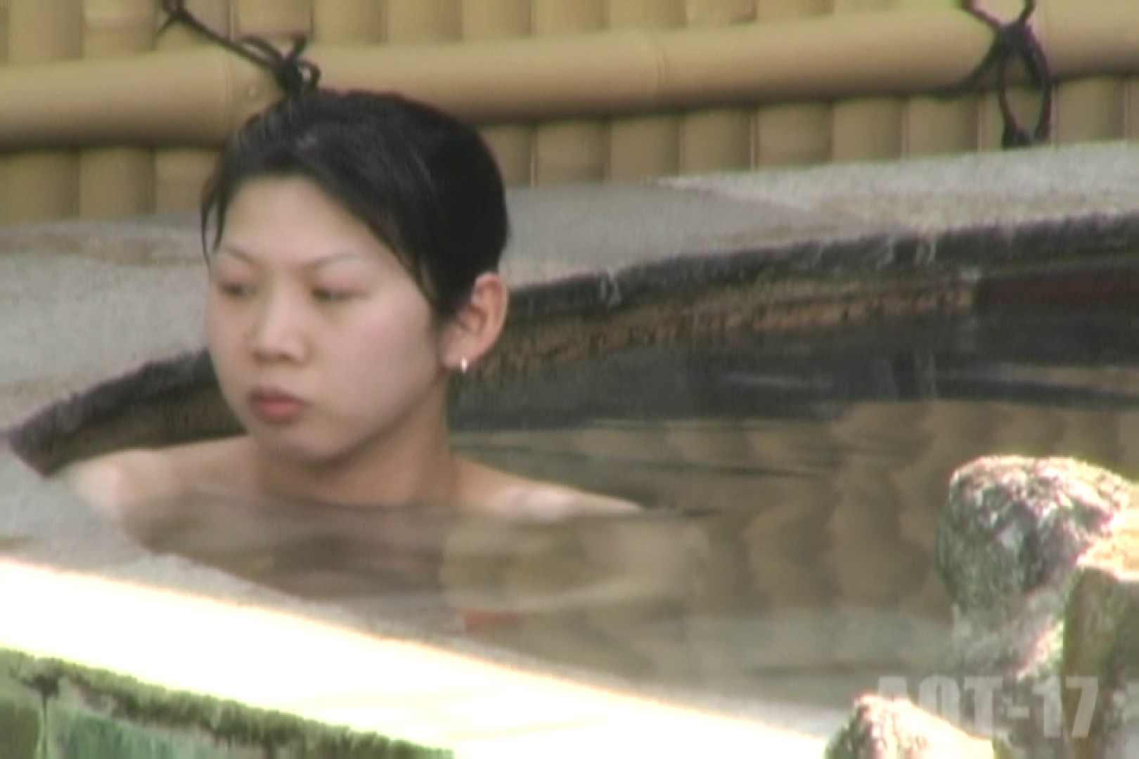 Aquaな露天風呂Vol.850 盗撮 | OLすけべ画像  38連発 34