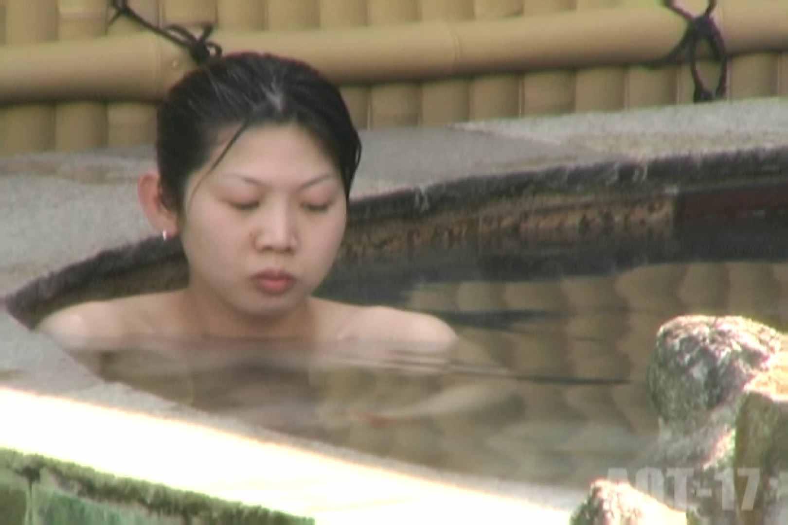 Aquaな露天風呂Vol.850 盗撮 | OLすけべ画像  38連発 37