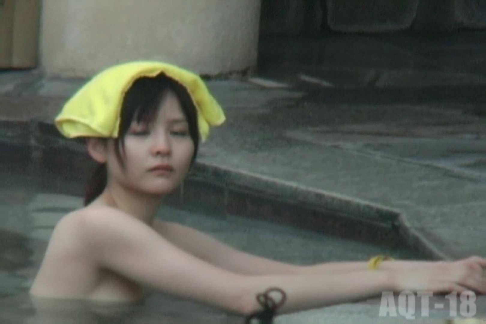 Aquaな露天風呂Vol.854 OLすけべ画像   露天  18連発 7
