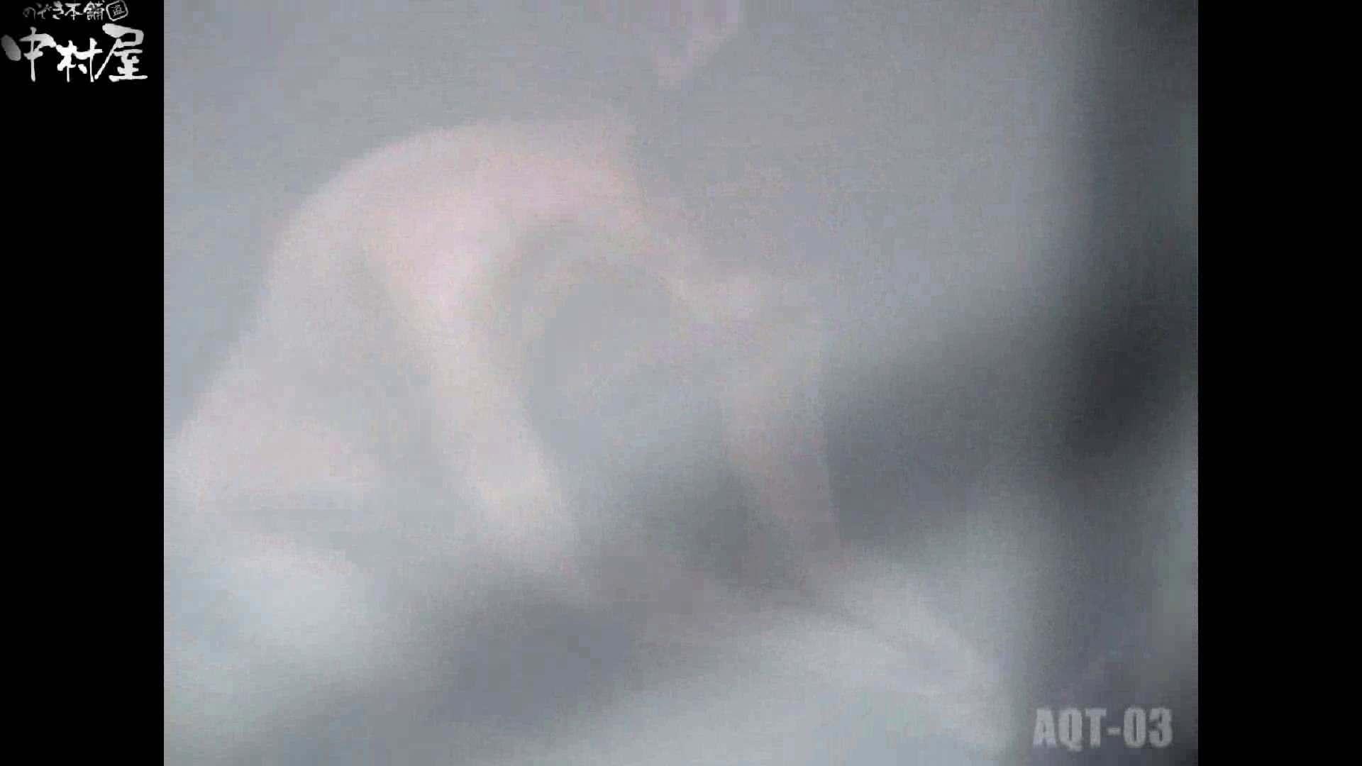Aquaな露天風呂Vol.867潜入盗撮露天風呂参判湯 其の六 潜入 ぱこり動画紹介 96連発 7