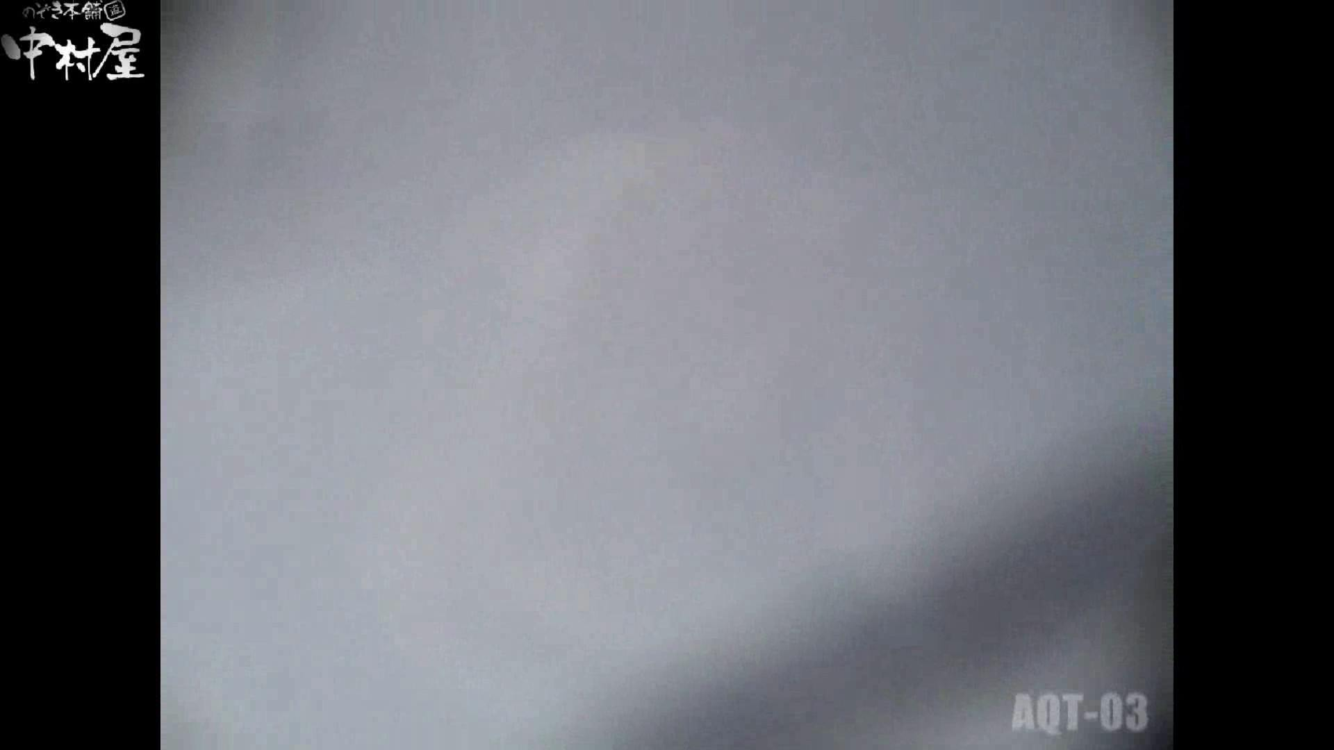 Aquaな露天風呂Vol.867潜入盗撮露天風呂参判湯 其の六 OLすけべ画像 オメコ無修正動画無料 96連発 10