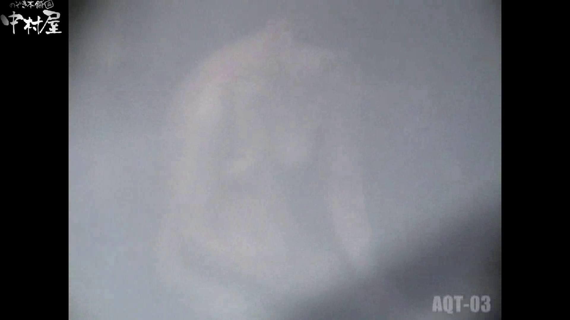 Aquaな露天風呂Vol.867潜入盗撮露天風呂参判湯 其の六 潜入 ぱこり動画紹介 96連発 11