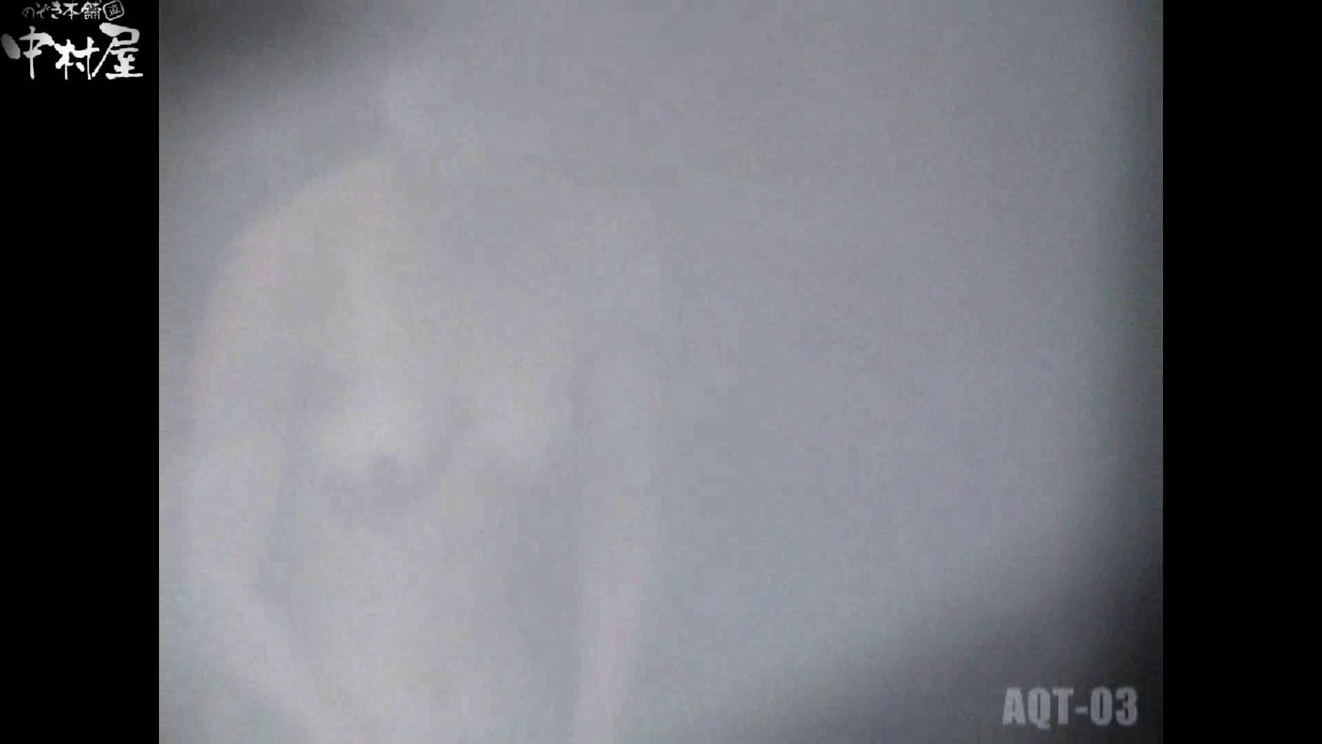Aquaな露天風呂Vol.867潜入盗撮露天風呂参判湯 其の六 盗撮   露天  96連発 17