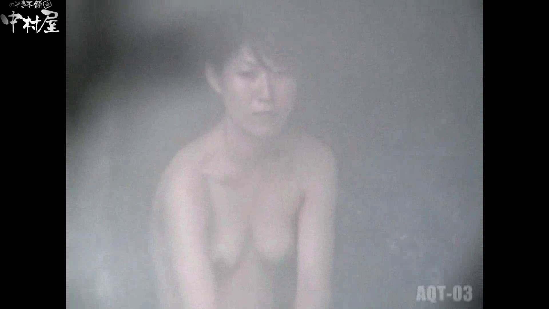 Aquaな露天風呂Vol.867潜入盗撮露天風呂参判湯 其の六 盗撮  96連発 20