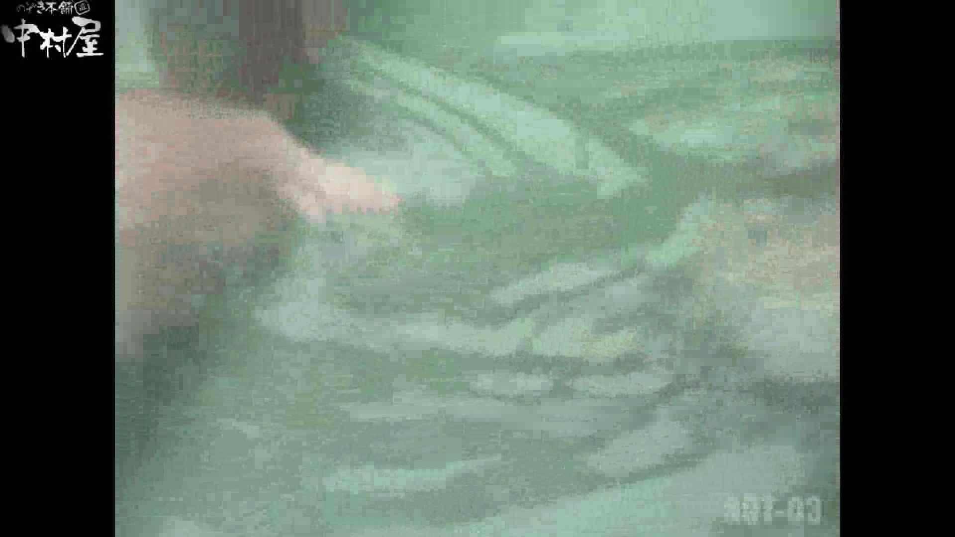Aquaな露天風呂Vol.867潜入盗撮露天風呂参判湯 其の六 盗撮   露天  96連発 41