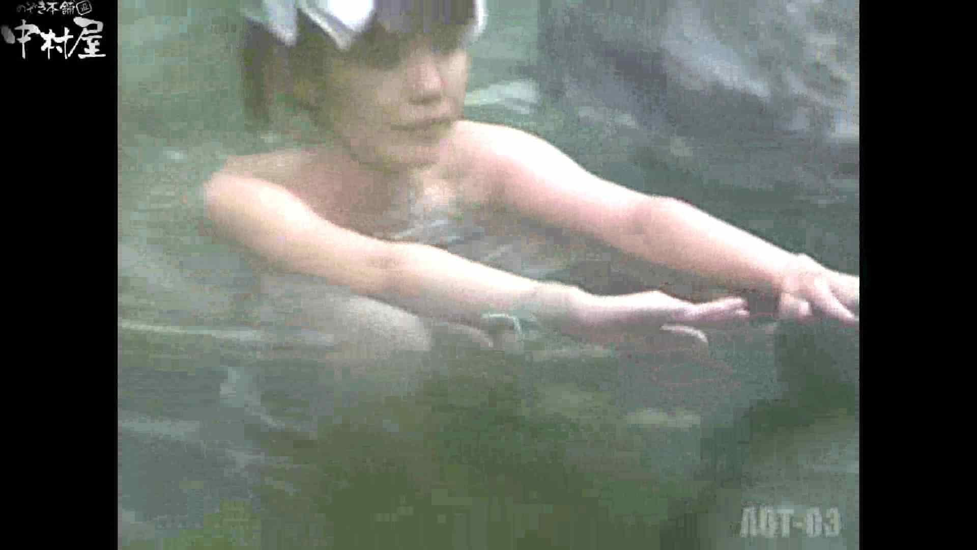 Aquaな露天風呂Vol.867潜入盗撮露天風呂参判湯 其の六 潜入 ぱこり動画紹介 96連発 59