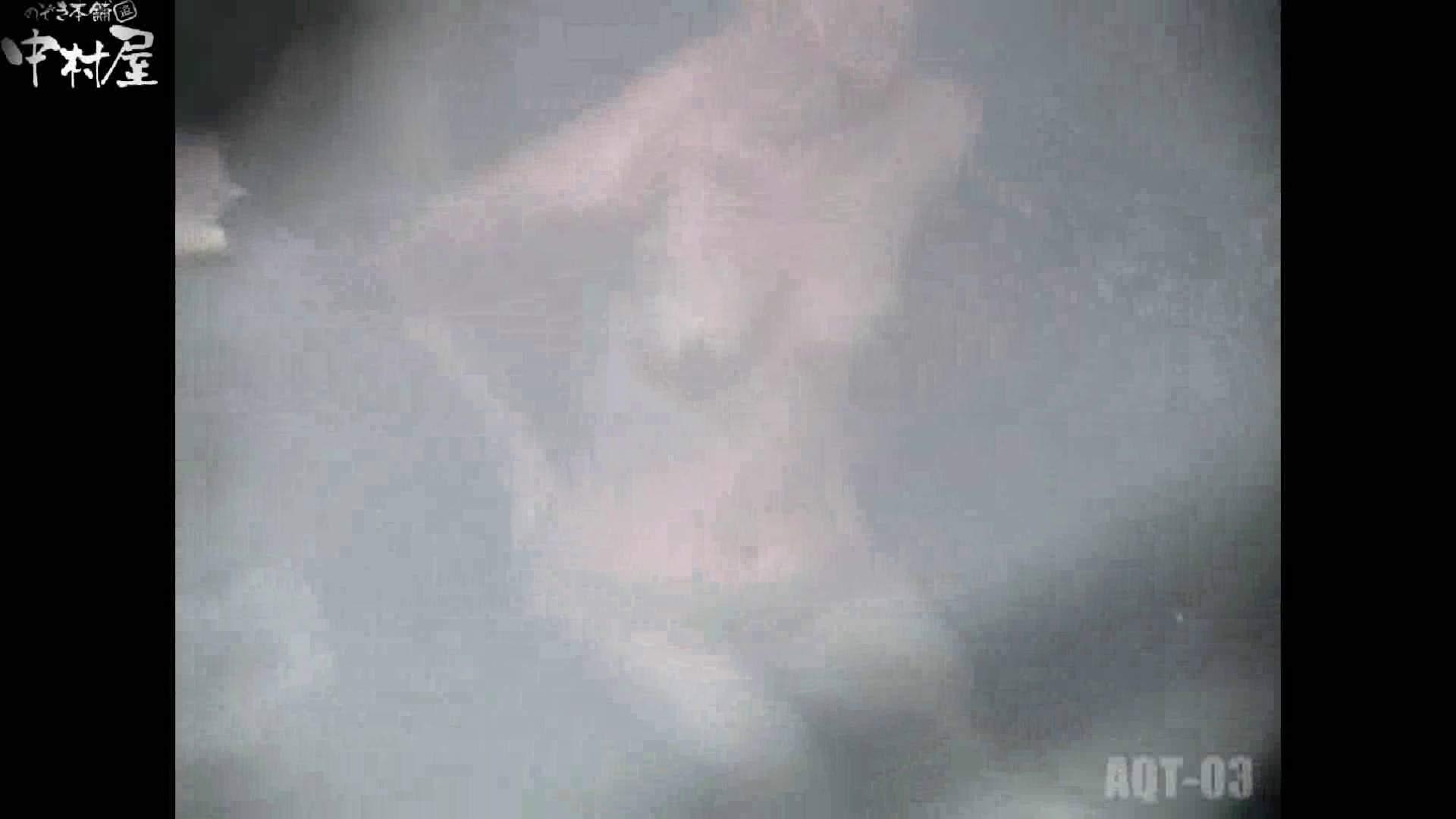 Aquaな露天風呂Vol.867潜入盗撮露天風呂参判湯 其の六 潜入 ぱこり動画紹介 96連発 79