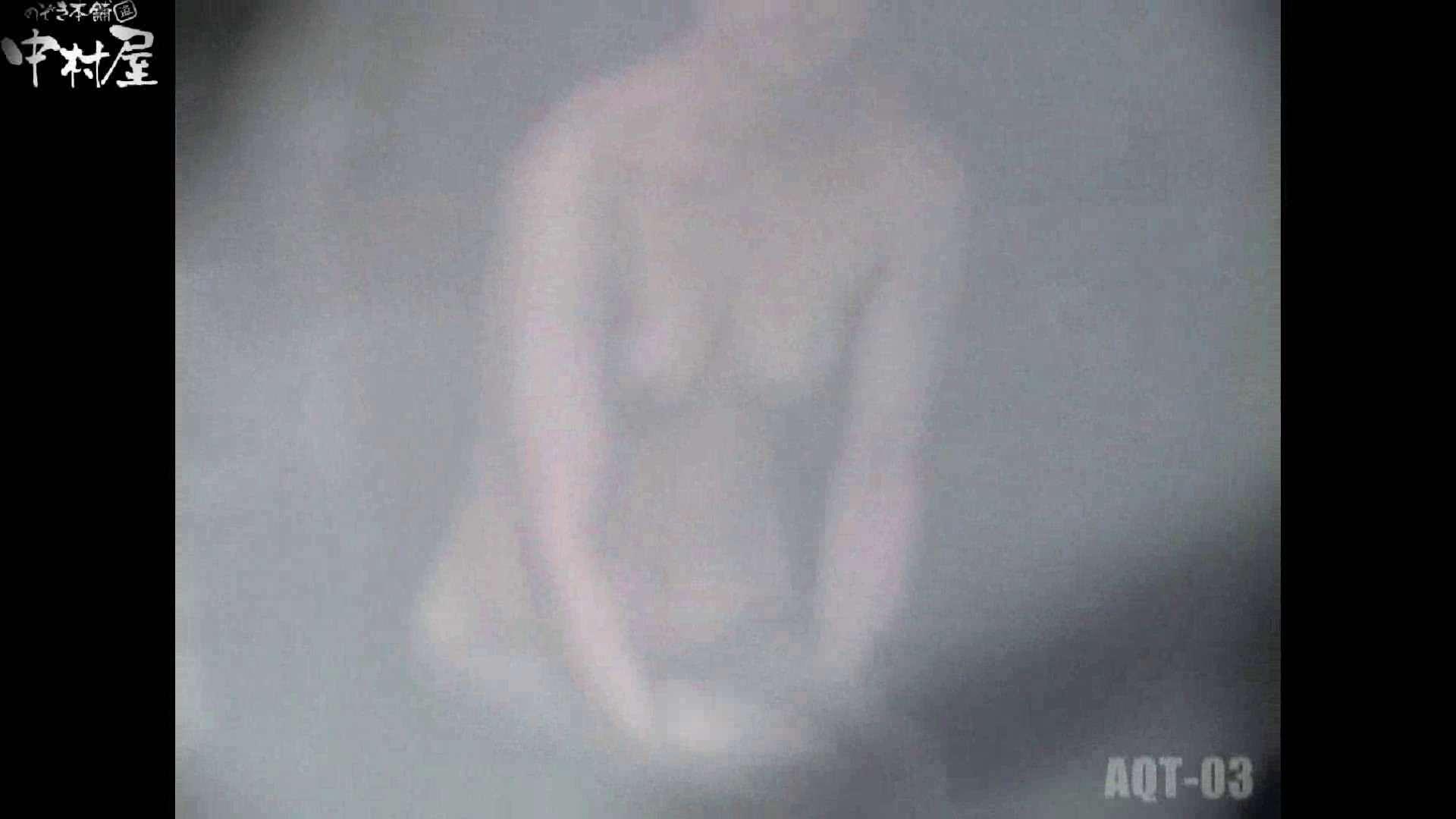 Aquaな露天風呂Vol.867潜入盗撮露天風呂参判湯 其の六 盗撮  96連発 80