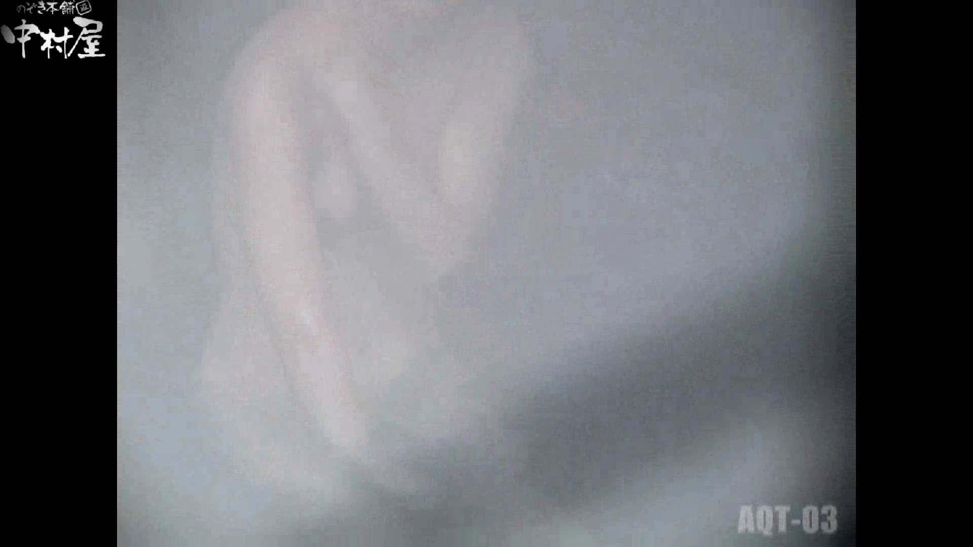 Aquaな露天風呂Vol.867潜入盗撮露天風呂参判湯 其の六 盗撮  96連発 84