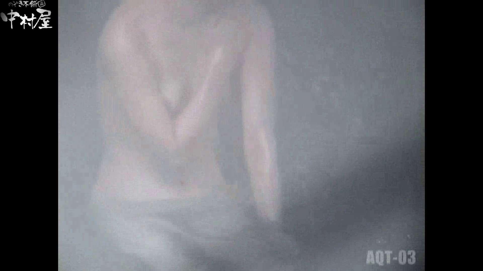 Aquaな露天風呂Vol.867潜入盗撮露天風呂参判湯 其の六 盗撮   露天  96連発 85
