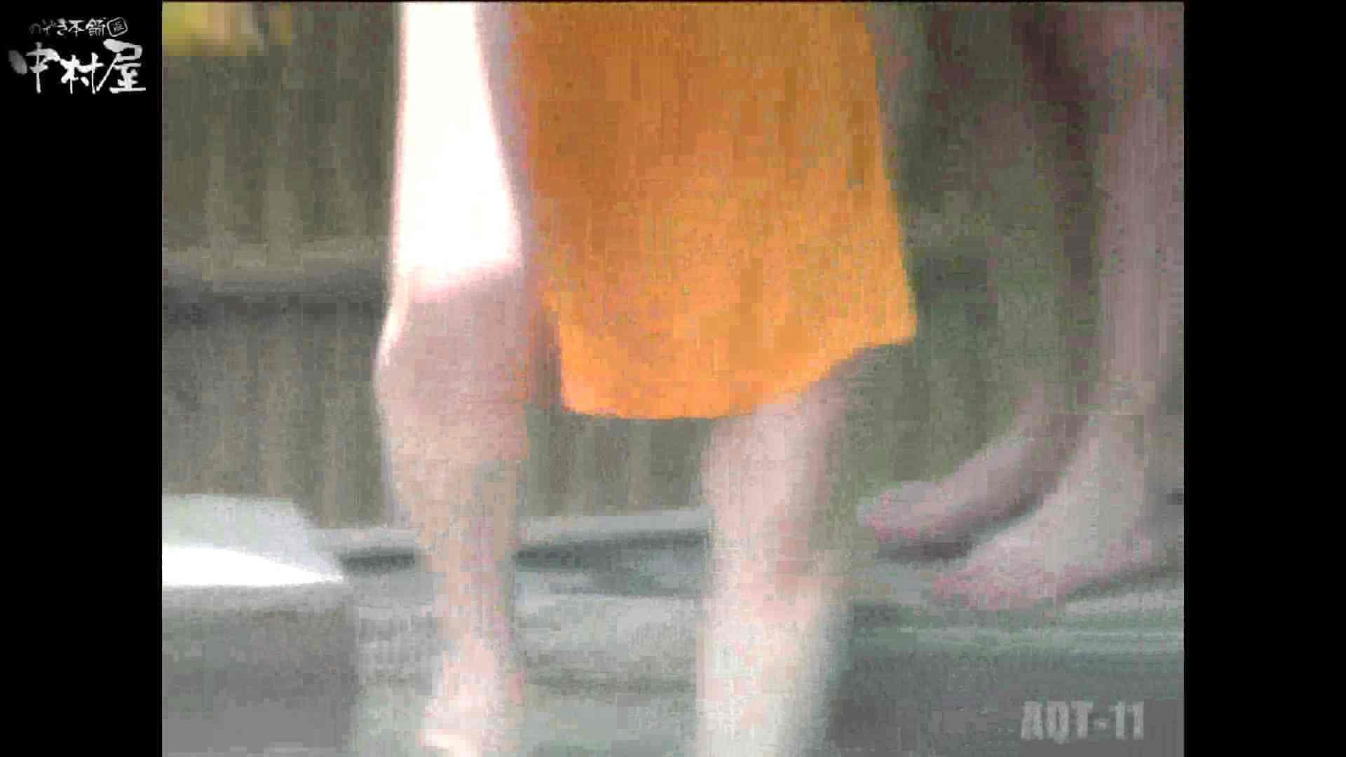 Aquaな露天風呂Vol.875潜入盗撮露天風呂十一判湯 其の二 潜入 | OLすけべ画像  54連発 1