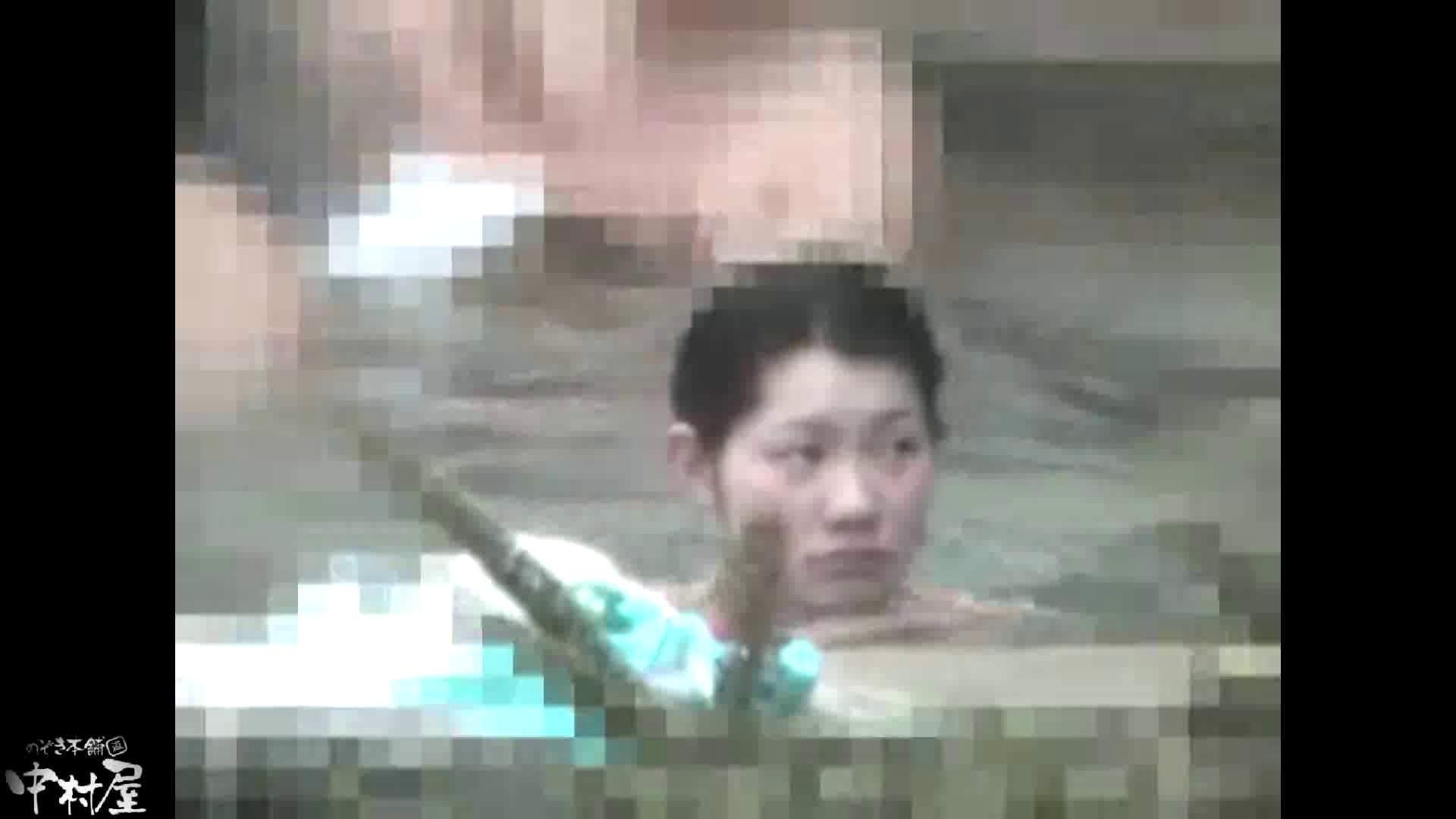 Aquaな露天風呂Vol.878潜入盗撮露天風呂十四判湯 其の五 OLすけべ画像 | 露天  78連発 17