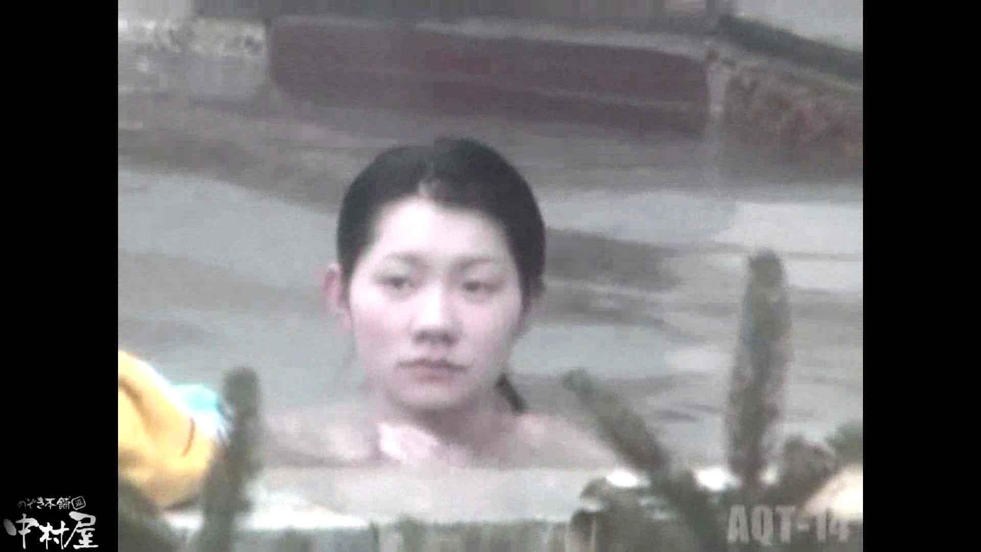Aquaな露天風呂Vol.878潜入盗撮露天風呂十四判湯 其の五 盗撮 AV動画キャプチャ 78連発 38