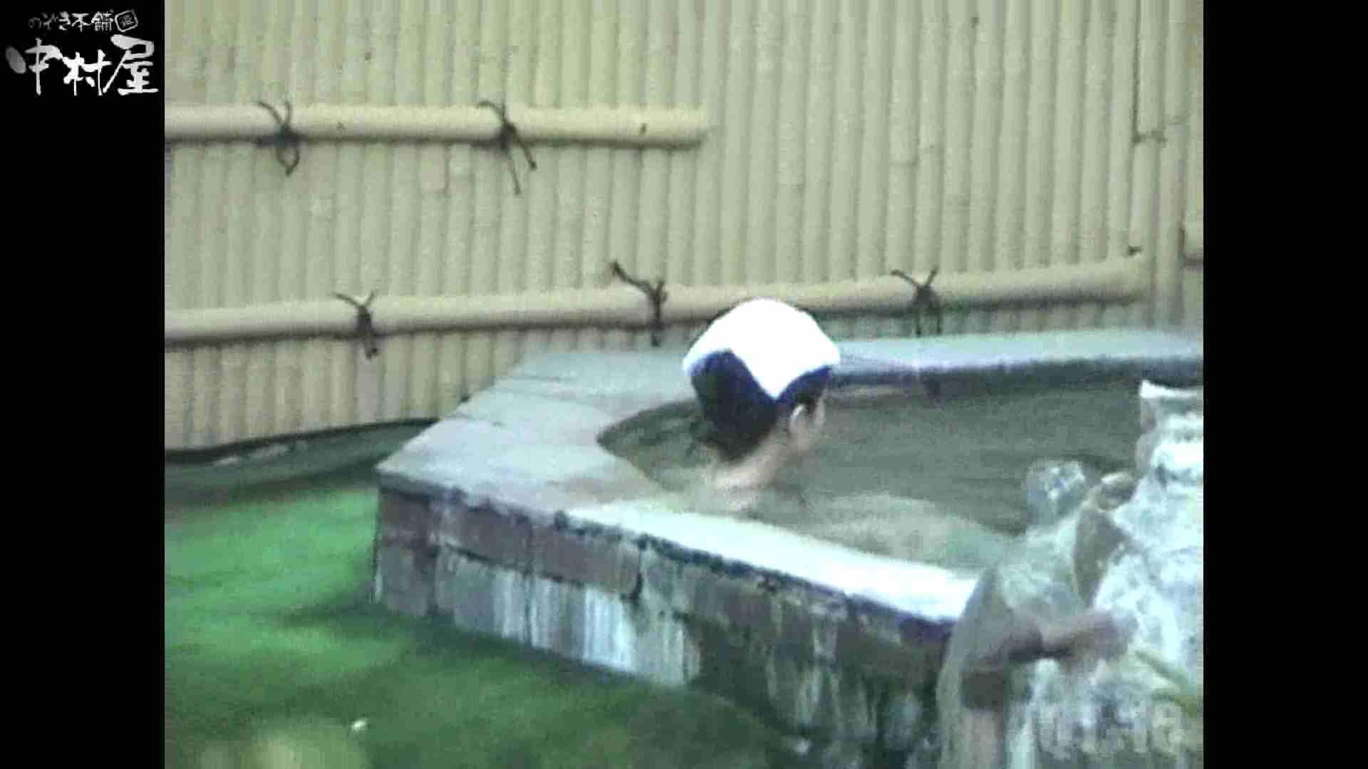 Aquaな露天風呂Vol.880潜入盗撮露天風呂十六判湯 其の六 潜入 | 露天  47連発 13