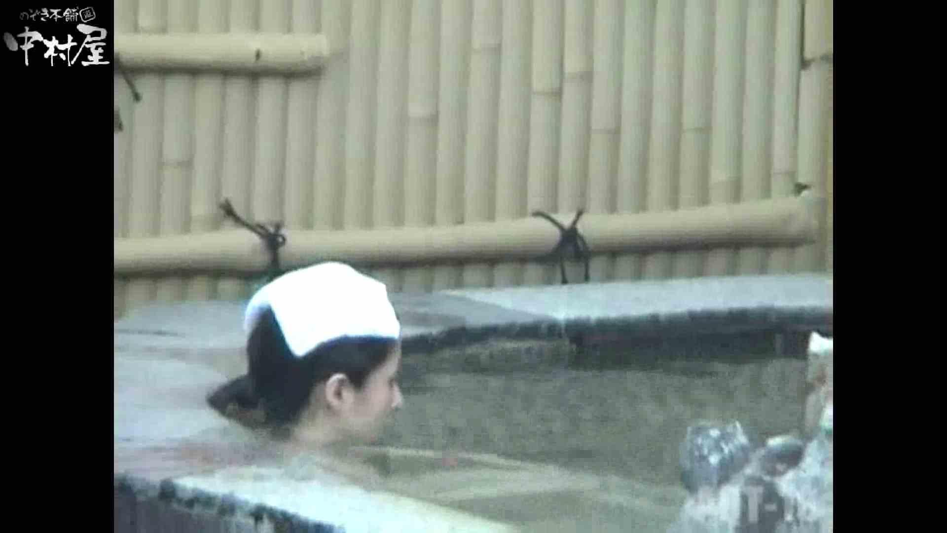 Aquaな露天風呂Vol.880潜入盗撮露天風呂十六判湯 其の六 盗撮 SEX無修正画像 47連発 15