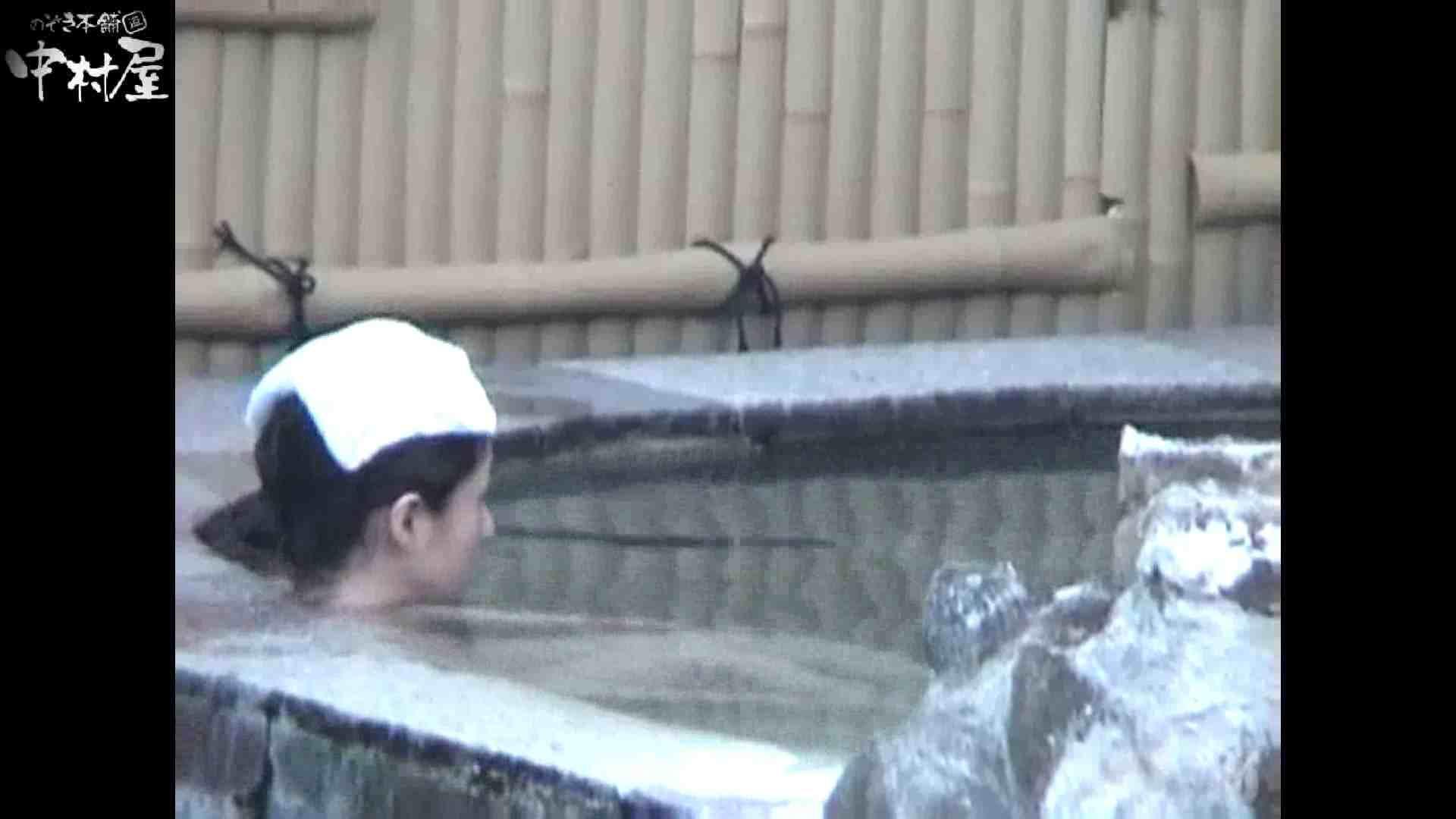 Aquaな露天風呂Vol.880潜入盗撮露天風呂十六判湯 其の六 潜入  47連発 20