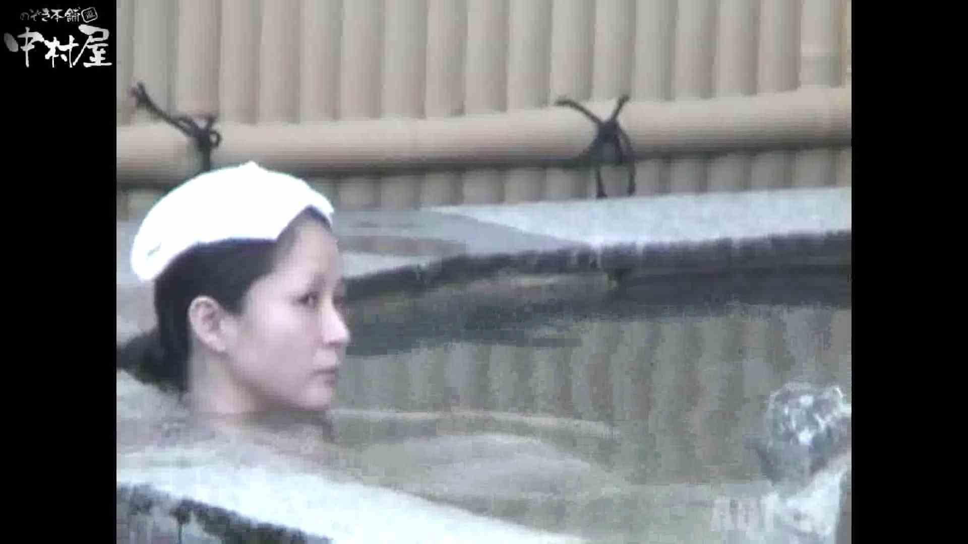 Aquaな露天風呂Vol.880潜入盗撮露天風呂十六判湯 其の六 盗撮 SEX無修正画像 47連発 23