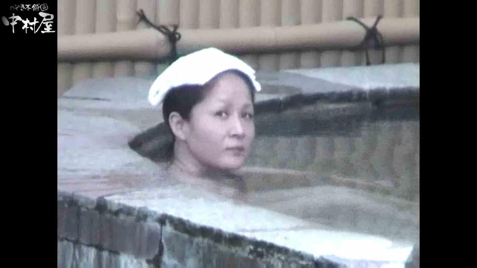 Aquaな露天風呂Vol.880潜入盗撮露天風呂十六判湯 其の六 潜入  47連発 28