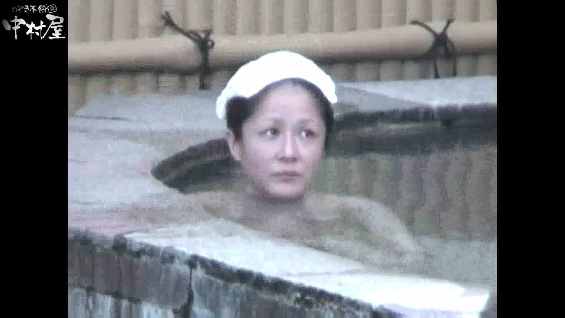 Aquaな露天風呂Vol.880潜入盗撮露天風呂十六判湯 其の六 盗撮 SEX無修正画像 47連発 31