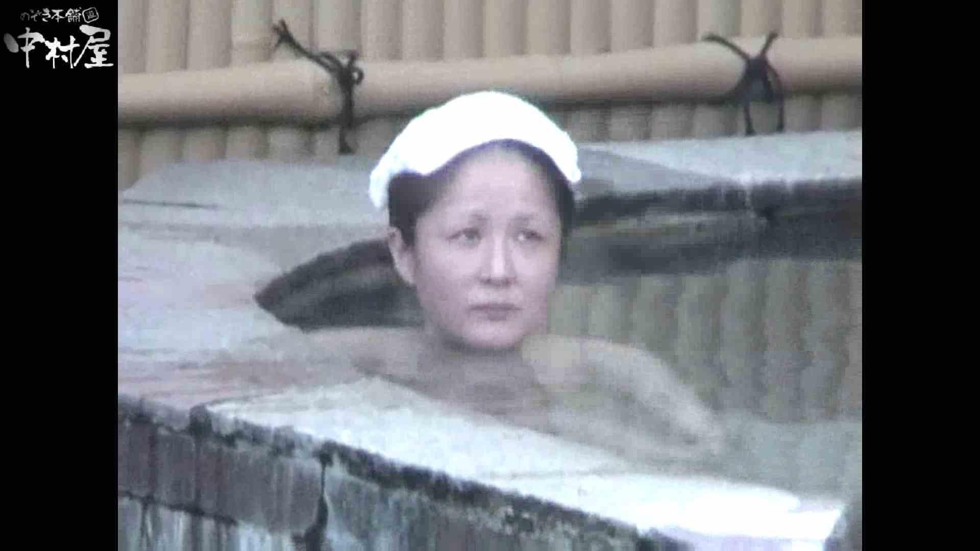 Aquaな露天風呂Vol.880潜入盗撮露天風呂十六判湯 其の六 潜入  47連発 32